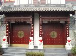 芙蓉古城 私家院门